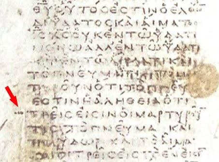 1 John 5-7-8 Johannine Comma Umlaut
