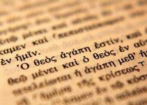 Majority Text vs Critical Text vs Textus Receptus Textual Criticism 101